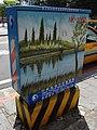 Chunghwa Telecom NK-1052 20130905.jpg