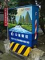 Chunghwa Telecom SZ-1083 20120804.jpg