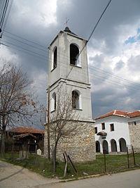 ChurchBrezovo.JPG