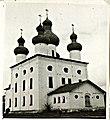 Church Of The Nativity Of John The Baptist.jpg