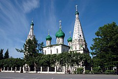 Church of Elijah the Prophet (Yaroslavl).jpg