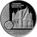 Church of St. Michael in Synkovičy (silver coin, reverse).png
