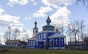 Cheboksarsky District - Church of the Nativity of Christ, Cheboksarsky District
