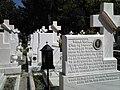 Cimitirul eroilor căzuți în Revoluția din Decembrie 1989.jpg