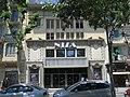 Cinema Niza Barcelona 2010.JPG
