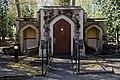 City of London Cemetery and Crematorium permissive lavatory block 1.jpg