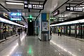 Clockwise platform of L10 Songjiazhuang Station (20180719102652).jpg