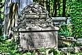 Cmentarz żydowski 0111.jpg