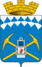 Coat of Arms of Belovo (Kemerovo oblast).png