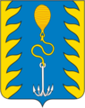 Coat of Arms of Bui rayon (Kostroma oblast).png