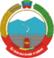 Coat of Arms of Buinaksk rayon (Dagestan).png