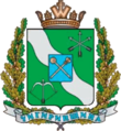Coat of Arms of Chyhyryn Raion.png