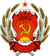 Coat of Arms of Mordovian ASSR.png