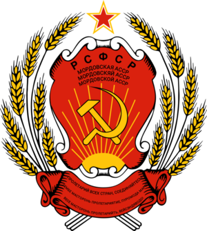 Mordovian Autonomous Soviet Socialist Republic - Image: Coat of Arms of Mordovian ASSR