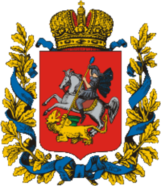 Coat of arms of Moscow - The coat of arms of Moscow Governorate.