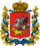 Coat of Arms of Moscow gubernia (Russian empire).png