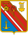 Coat of Arms of Novorossiysk (Krasnodar krai) (1974).png