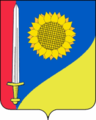 Coat of arms of Nikolayevka, Shcherbinovski, Krasnodar.png