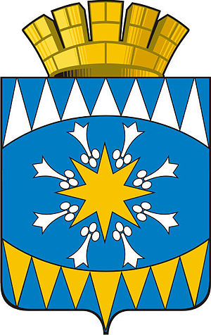 Ivdel - Image: Coat of arms of ivdel (russia)