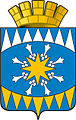 Coat of arms of ivdel (russia).jpg
