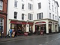 Coffee franchise, King Street - geograph.org.uk - 1171759.jpg