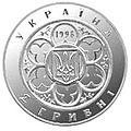 Coin of Ukraine KPI A.jpg