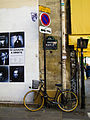 Corner of Rue Charlot and Rue de Bretagne 2011.jpg