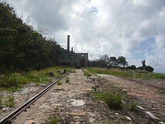 Creque Marine Railway - Creque Marine Railway powerhouse.