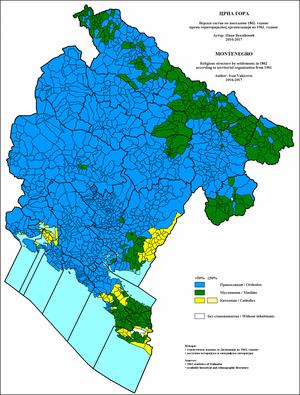 Demographic history of Montenegro - Image: Crna Gora Verski sastav po naseljima 1862