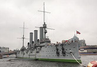 Russian cruiser Aurora - Image: Cruiser Aurora