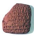 Cuneiform tablet- private letter MET vsx706 4a.jpg