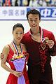 Cup of China 2009 Xue SHEN Hongbo ZHAO.jpg