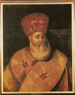 Cyril Lucaris 1632 Geneva.jpg