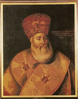 Cyril Lucaris Patriarch of Constantinople