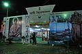 DAVP Pavilion - Sundarban Kristi Mela O Loko Sanskriti Utsab - Narayantala - South 24 Parganas 2015-12-23 7654.JPG