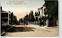 DC - Edition Moshe Ordmann No. 4 - Tel-Aviv - Jehuda-Halevi Str.jpg