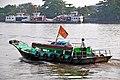 DGJ 0613 - Smaller Ferry (3377388164).jpg