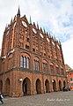 DSC02969.jpeg - Stralsund (49131714616).jpg