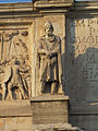Dacian Constantine Arch IMG 6560.jpg