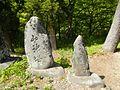 Dai 6 Chiwari Kariya, Miyako-shi, Iwate-ken 028-2104, Japan - panoramio (5).jpg