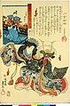 Dai Nihon Rokujo-yo Shu no Uchi (BM 1973,0723,0.26 2).jpg