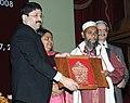 Dayanidhi Maran presenting the Shilp Guru Award 2008 to Shri Khalil Ahmad from Uttar Pradesh for Woolen Punja Durry.jpg