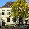De Réunie, Oosthaven, Gouda.jpg