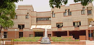Indian Institute of Technology Kanpur - Department of Computer Science and Engineering at IIT Kanpur