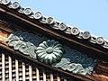 Detail of Facade of Ninomaru-goten Palace - Kyoto - Japan - 04 (47929113486).jpg