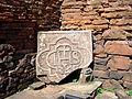 Detalle de la piedra con el monograma del nombre de Jesucristo.jpg