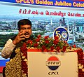 Dharmendra Pradhan addressing the gathering on the occasion of the Golden Jubilee Celebrations of Chennai Petroleum Corporation Limited, in Manali, Chennai.jpg