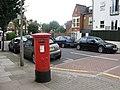 Dingwall Road, SW18 - geograph.org.uk - 897705.jpg
