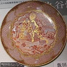 Kutani ware - Wikipedia