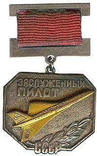 Honoured Pilot of the USSR Award